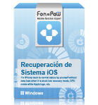 https://www.android-recovery.es/images/recuperacion-de-sistema-ios.png